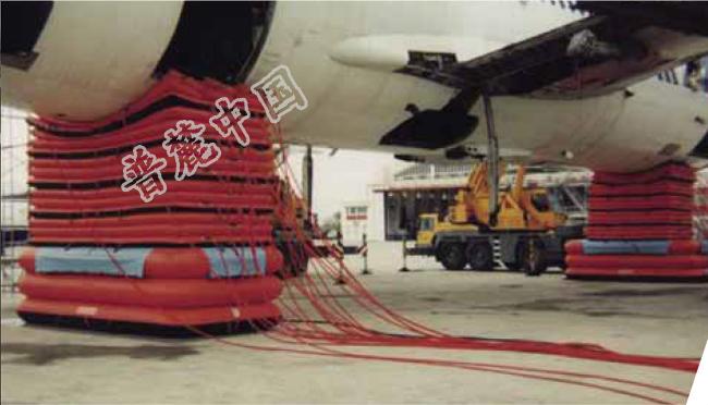 PRONAL PARC飞机举升气垫
