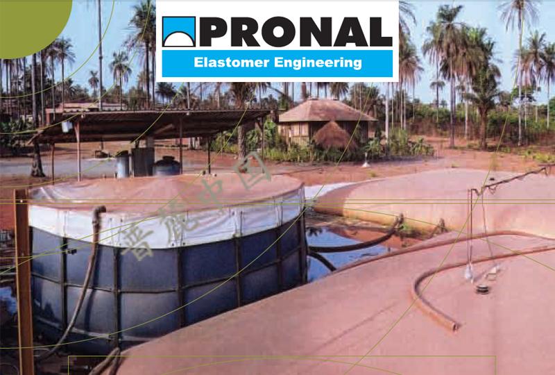 VOLUTEX金属支架式PRONAL开放储水囊