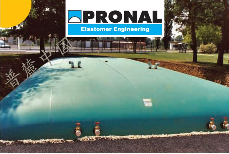 污水儲存囊PRONAL系列 SLUDGE STORAGE